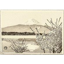 Okuyama Gihachiro: Lake Kawaguchi in Spring - Artelino