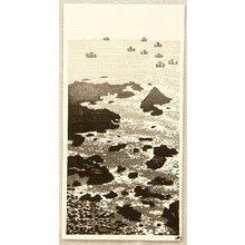 Okuyama Gihachiro: Sail Boats and Rocky Shore - Artelino