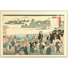 Fujikawa Tamenobu: Famous Places of Tokaido, Shanks Mare - Nihonbashi - Artelino