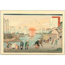 Fujikawa Tamenobu: Famous Places of Tokaido, Shanks Mare - Shinagawa - Artelino