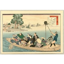 Fujikawa Tamenobu: Famous Places of Tokaido, Shanks Mare - Kawasaki - Artelino