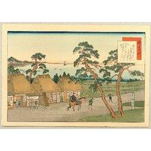 Fujikawa Tamenobu: Famous Places of Tokaido, Shanks Mare - Kanagawa - Artelino