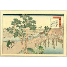 Fujikawa Tamenobu: Famous Places of Tokaido, Shanks Mare - Hodogaya - Artelino