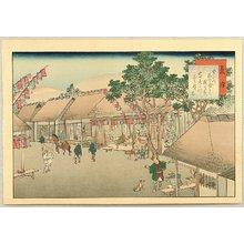 Fujikawa Tamenobu: Famous Places of Tokaido, Shanks Mare - Fujisawa - Artelino