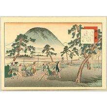 Fujikawa Tamenobu: Famous Places of Tokaido, Shanks Mare - Hiratsuka - Artelino