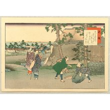 Fujikawa Tamenobu: Famous Places of Tokaido, Shanks Mare - Oiso - Artelino