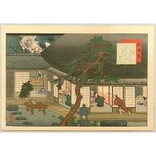 Fujikawa Tamenobu: Famous Places of Tokaido, Shanks Mare - Odawara - Artelino
