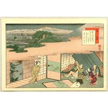Fujikawa Tamenobu: Famous Places of Tokaido, Shanks Mare - Mishima - Artelino