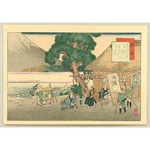 Fujikawa Tamenobu: Famous Places of Tokaido, Shanks Mare - Numazu - Artelino