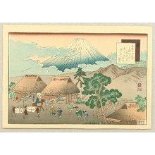 Fujikawa Tamenobu: Famous Places of Tokaido, Shanks Mare - Hara - Artelino
