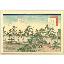 Fujikawa Tamenobu: Famous Places of Tokaido, Shanks Mare - Yoshiwara - Artelino