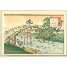 Fujikawa Tamenobu: Famous Places of Tokaido, Shanks Mare - Ejiri - Artelino