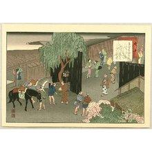 Fujikawa Tamenobu: Famous Places of Tokaido, Shanks Mare - Fuchu - Artelino