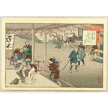 Fujikawa Tamenobu: Famous Places of Tokaido, Shanks Mare - Mariko - Artelino