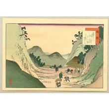 Fujikawa Tamenobu: Famous Places of Tokaido, Shanks Mare - Okabe - Artelino