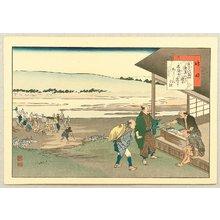 Fujikawa Tamenobu: Famous Places of Tokaido, Shanks Mare - Shimada - Artelino