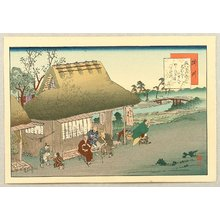 Fujikawa Tamenobu: Famous Places of Tokaido, Shanks Mare - Kakegawa - Artelino