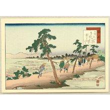 Fujikawa Tamenobu: Famous Places of Tokaido, Shanks Mare - Fukuroi - Artelino