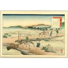 Fujikawa Tamenobu: Famous Places of Tokaido, Shanks Mare - Mitsuke - Artelino