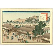 Fujikawa Tamenobu: Famous Places of Tokaido, Shanks Mare - Hamamatsu - Artelino