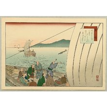 Fujikawa Tamenobu: Famous Places of Tokaido, Shanks Mare - Maisaka - Artelino