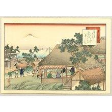 Fujikawa Tamenobu: Famous Places of Tokaido, Shanks Mare - Arai - Artelino