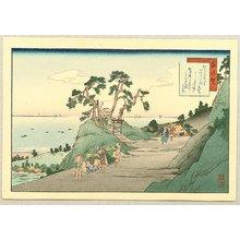Fujikawa Tamenobu: Famous Places of Tokaido, Shanks Mare - Shirasuka - Artelino