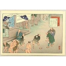 Fujikawa Tamenobu: Famous Places of Tokaido, Shanks Mare - Futagawa - Artelino