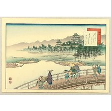 Fujikawa Tamenobu: Famous Places of Tokaido, Shanks Mare - Yoshida - Artelino