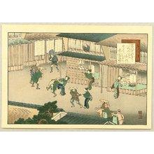 Fujikawa Tamenobu: Famous Places of Tokaido, Shanks Mare - Goyu - Artelino