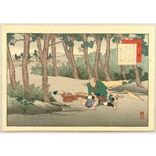 Fujikawa Tamenobu: Famous Places of Tokaido, Shanks Mare - Akasaka - Artelino