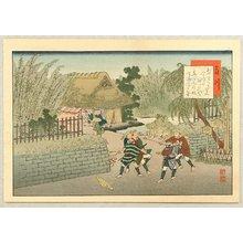 Fujikawa Tamenobu: Famous Places of Tokaido, Shanks Mare - Fujikawa - Artelino