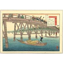 Fujikawa Tamenobu: Famous Places of Tokaido, Shanks Mare - Okazaki - Artelino