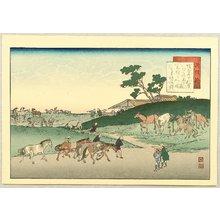 Fujikawa Tamenobu: Famous Places of Tokaido, Shanks Mare - Chiryu - Artelino