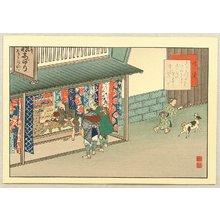 Fujikawa Tamenobu: Famous Places of Tokaido, Shanks Mare - Narumi - Artelino