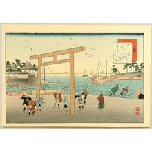 Fujikawa Tamenobu: Famous Places of Tokaido, Shanks Mare - Miya - Artelino
