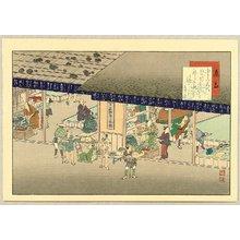 Fujikawa Tamenobu: Famous Places of Tokaido, Shanks Mare - Kuwana - Artelino