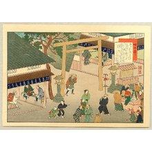 Fujikawa Tamenobu: Famous Places of Tokaido, Shanks Mare - Yokkaichi - Artelino