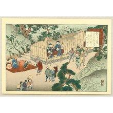 Fujikawa Tamenobu: Famous Places of Tokaido, Shanks Mare - Ainoyama - Artelino
