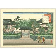 Fujikawa Tamenobu: Famous Places of Tokaido, Shanks Mare - Ishiyakushi - Artelino