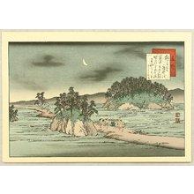 Fujikawa Tamenobu: Famous Places of Tokaido, Shanks Mare - Shono - Artelino
