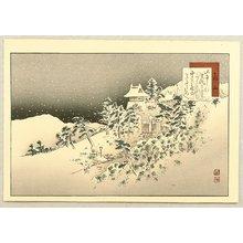 Fujikawa Tamenobu: Famous Places of Tokaido, Shanks Mare - Kameyama - Artelino