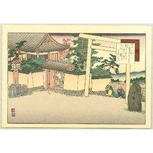 Fujikawa Tamenobu: Famous Places of Tokaido, Shanks Mare - Seki - Artelino