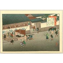 Fujikawa Tamenobu: Famous Places of Tokaido, Shanks Mare - Sakanoshita - Artelino
