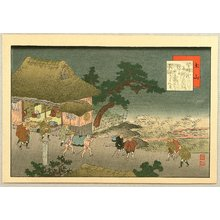 Fujikawa Tamenobu: Famous Places of Tokaido, Shanks Mare - Tsuchiyama - Artelino