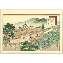Fujikawa Tamenobu: Famous Places of Tokaido, Shanks Mare - Ishibe - Artelino
