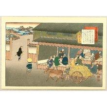 Fujikawa Tamenobu: Famous Places of Tokaido, Shanks Mare - Kusatsu - Artelino