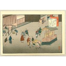 Fujikawa Tamenobu: Famous Places of Tokaido, Shanks Mare - Otsu - Artelino
