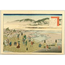 Fujikawa Tamenobu: Famous Places of Tokaido, Shanks Mare - Kyoto - Artelino
