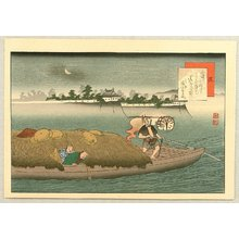 Fujikawa Tamenobu: Famous Places of Tokaido, Shanks Mare - Yodo - Artelino
